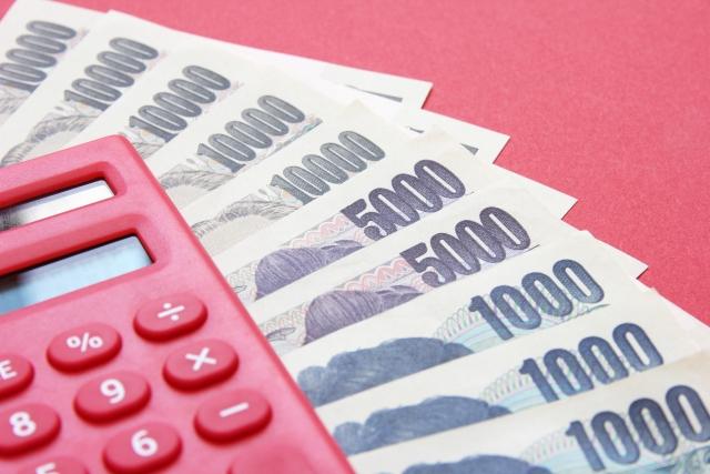 借り上げ社宅制度で年収が100万円増える意味